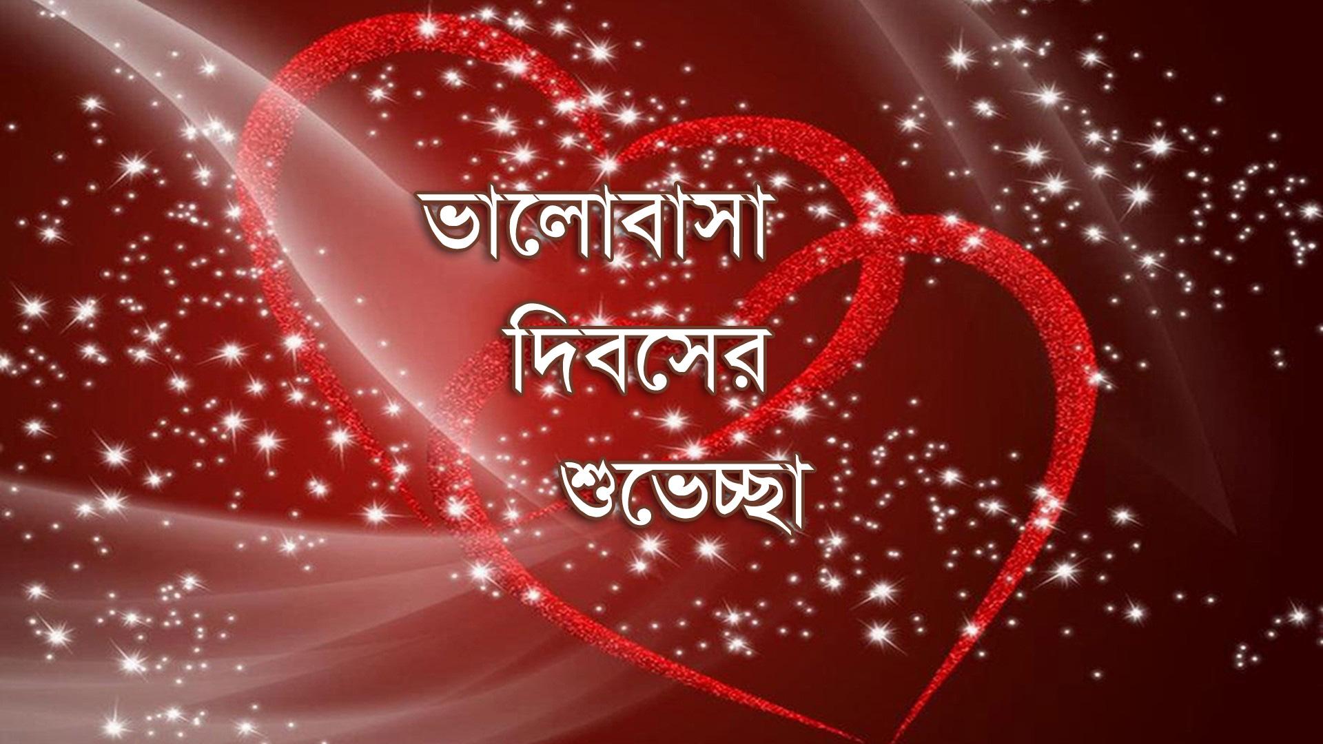 valentine-day-photo (3)